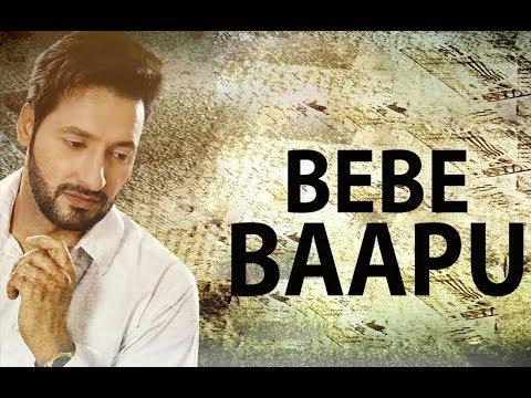 BEBE BAAPU LYRICS - JEET INDER