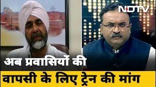 Punjab के वित्त मंत्री Manpreet Singh Badal से खास बातचीत - NDTVINDIA