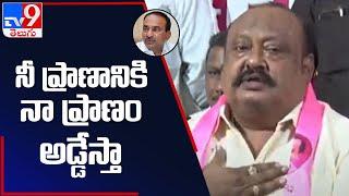 Minister Gangula Kamalakar sensational comments on Etela Rajender's Padayatra - TV9 - TV9