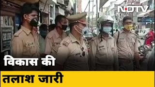 Vikas Dubey को Raid की जानकारी देने का आरोपी सस्पेंड पुलिसकर्मी Vinay Tiwari गिरफ्तार - NDTVINDIA
