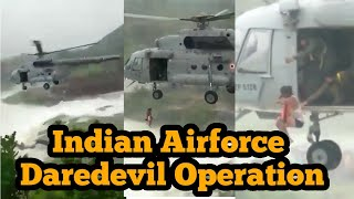 DareDevil Rescue Operation By Indian Air Force In Bilaspur, Chattisgarh | TFPC - TFPC