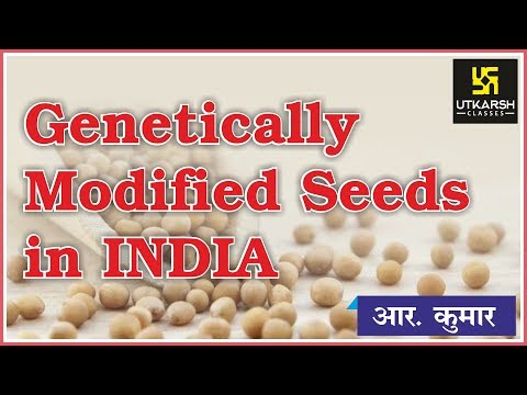 Genetically Modified Seeds In India || By R. Kumar Sir