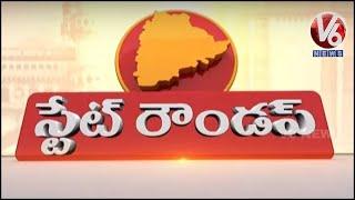 Congress Leaders Rasta Rok | BJP Leaders Paal Abhishekam For Etela Photo | V6 State Round Up - V6NEWSTELUGU