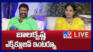 Nandamuri Balakrishna Exclusive Interview - TV9 Digital - TV9