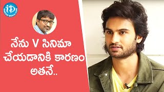 Actor Sudheer Babu about Director Mohana Krishna Indraganti | V Movie | Nani | Aditi Rao Hydari - IDREAMMOVIES