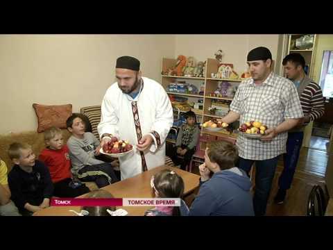 Мусульмане Томска побывали в гостях у воспитанников детского приюта «Орлиное гнездо»