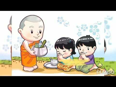 วิชาพระพุทธศาสนา-ส่งงาน-26.05.