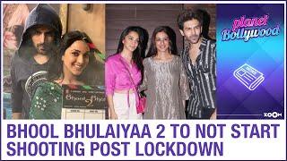 Bhool Bhulaiyaa 2 makers will not start shoot of the film post lockdown? | Bollywood Gossip - ZOOMDEKHO