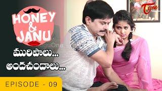 Honey & Janu | పెళ్ళయిందా తిక్క కుదిరిందా | Episode 9 | TeluguOne - TELUGUONE