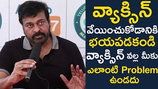 MegaStar Chiranjeevi Started Vaccination Programme for Telugu film industry | CCC Vaccination Drive - TFPC