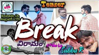 BREAK విరామం || Latest Telugu Short Film Teaser || 2020 || Directed By SUBBU.R || DSB Films - YOUTUBE