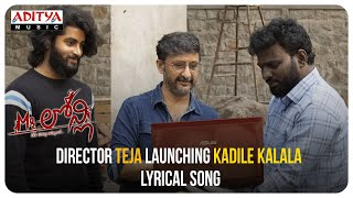 Director Teja Launching Kadile Kalala Lyrical Song | Mr.Lonely Songs | Nizani Anjan | - ADITYAMUSIC