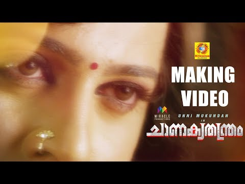 Chanakya Thanthram Making Video