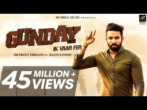 Gunday Ik Vaar Fer HD Video Song With Lyrics | Mp3 Download