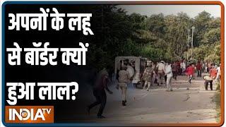 Assam-Mizoram Clash: हिंसक हुआ असम और मिजोरम का झगड़ा, सैंकड़ो लोग घर से हुए बेघर - INDIATV
