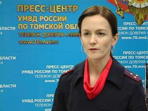 В Томской области сотрудниками полиции задержан подозреваемый в незаконной рубке лесных насаждений