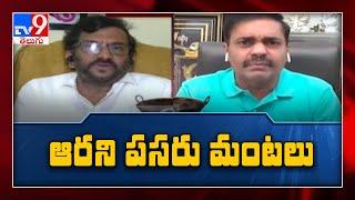 Political Fight in Sarvepalli: Somireddy Vs Kakani Govardhan Reddy - TV9 - TV9