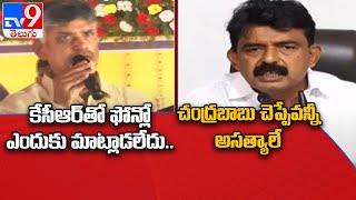 Andhra Pradesh  : నీళ్ల పంచాయితీ... చంద్రబాబు Vs పెర్ని నాని - TV9 - TV9