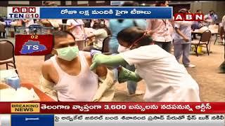 Telangana: COVID Vaccination Process Speeds Up In Telangana || ABN Telugu - ABNTELUGUTV
