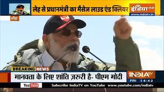 त्याग, बलिदान और पुरषार्थ से भारत आत्मनिर्भर बनेगा: पीएम नरेंद्र मोदी | IndiaTV - INDIATV