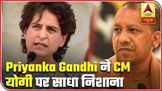 Priyanka Gandhi: CM Yogi has turned Uttar Pradesh into 'Apradh Pradesh' - ABPNEWSTV