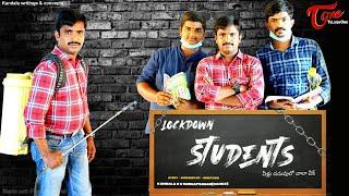Lock Down Students | Jabardasth Bobby | Telugu Comedy Short Film 2020 | by Kandala Ranga | TeluguOne - TELUGUONE