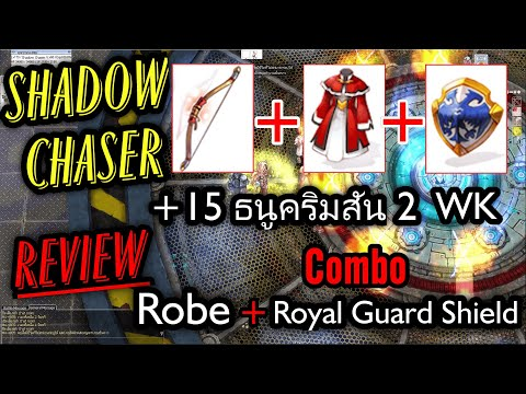 Shadow-Chaser-Review-+15Crimso