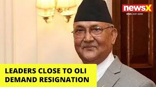 Oli's isolation complete, leaders close to PM demand resignation |NewsX - NEWSXLIVE