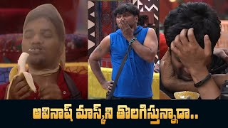 Big Boss 4 Day - 38 Highlights | BB4 Episode 39 | BB4 Telugu | Nagarjuna | IndiaGlitz Telugu - IGTELUGU