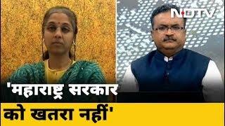 Supriya Sule ने कहा- विपक्ष सुझाव दे, राजनीति ना करे - NDTVINDIA