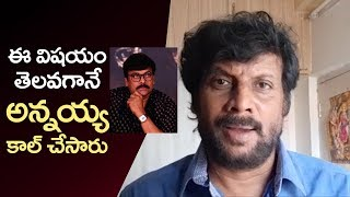 Actor Uttej Becomes Emotional About Suddala Ashok Teja Health Condition | Chiranjeevi | IG Telugu - IGTELUGU