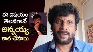Actor Uttej Becomes Emotional About Suddala Ashok Teja Health Condition | Chiranjeevi | IG Telugu - IGTELUGU