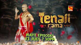 Samasya Vikat , Rama Prakat! | New Episodes start from 13th July | #SwitchOnSAB - SABTV