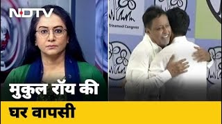 5 Ki Baat: BJP को छोड़ TMC में वापस लौटे Mukul Roy - NDTVINDIA