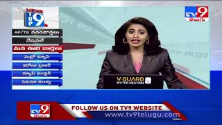 Top 9 News : Today Top News Stories    17 June 2021 TV9 - TV9