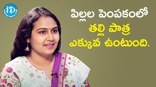 Mother's Role in Child Upbringing - Civil Topper Mourya Narapureddy | Dil Se With Anjali - IDREAMMOVIES