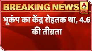 Earthquake of 4.5 magnitude jolts Delhi-NCR, epicentre in Rohtak | Master Stroke - ABPNEWSTV