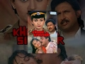 Khoon Ka Sindoor Hindi Full Movie Kiran Kumar, Upasana Singh Bollywood Movie