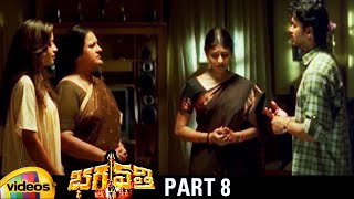 Bhagavathi Telugu Full Movie HD | Vijay | Reema Sen | Vadivelu | K Viswanath | Part 8 | Mango Videos - MANGOVIDEOS
