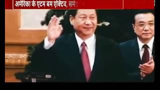 America Vs China: समंदर में ट्रम्प और जिनपिंग की लड़ाई, चीन के लिए अमेरिका का खुला चैलेंज - ITVNEWSINDIA