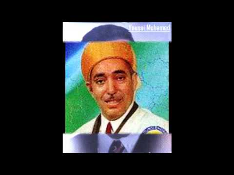 MP3 TÉLÉCHARGER LIOU CHEIKH AHMED