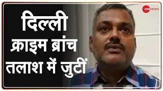 Delhi Police क्राइम ब्रांच की 2 टीमें Vikas Dubey की तलाश में जुटीं | Kanpur Encounter - ZEENEWS