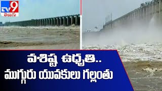 33 Gates of Jurala project lifted to release flood water - TV9 - TV9