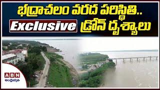 Exclusive Godavari Visuals: Drone Camera Visuals Flood Situation At Bhadrachalam | ABN Telugu - ABNTELUGUTV