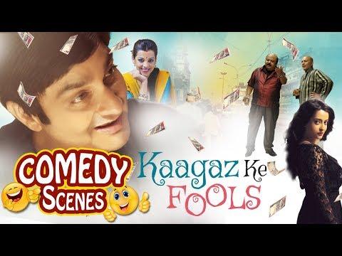 connectYoutube - Kaagaz Ke Fools Comedy Scenes - Vinay Pathak - Saurabh Shukla #Indian Comedy
