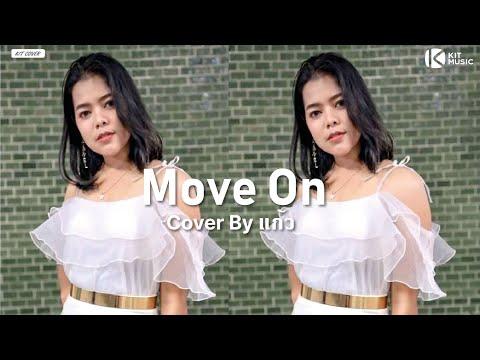Move-On---ปราโมทย์-วิเลปะนะ--C