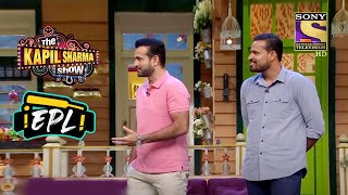 Pathan Brothers के साथ Cricket Games   The Kapil Sharma Show   Entertainment Premier League - SETINDIA