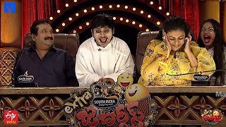 Rocking Rakesh backslashu0026 Team Skit - Rakesh Skit Promo - 20th November 2020 - Extra Jabardasth Promo - MALLEMALATV