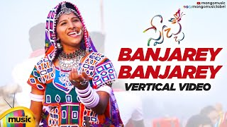 Singer Mangli Swecha Movie Songs | Banjarey Banjarey Vertical Video Song | Latest Telugu Songs 2020 - MANGOMUSIC