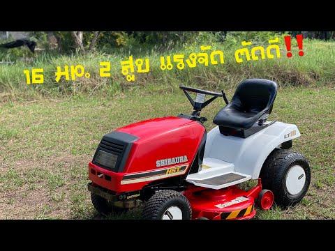 (EP.473)-รถตัดหญ้ามือสองญี่ปุ่